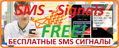 SMS-FREE-MaxiMarkets 240x100